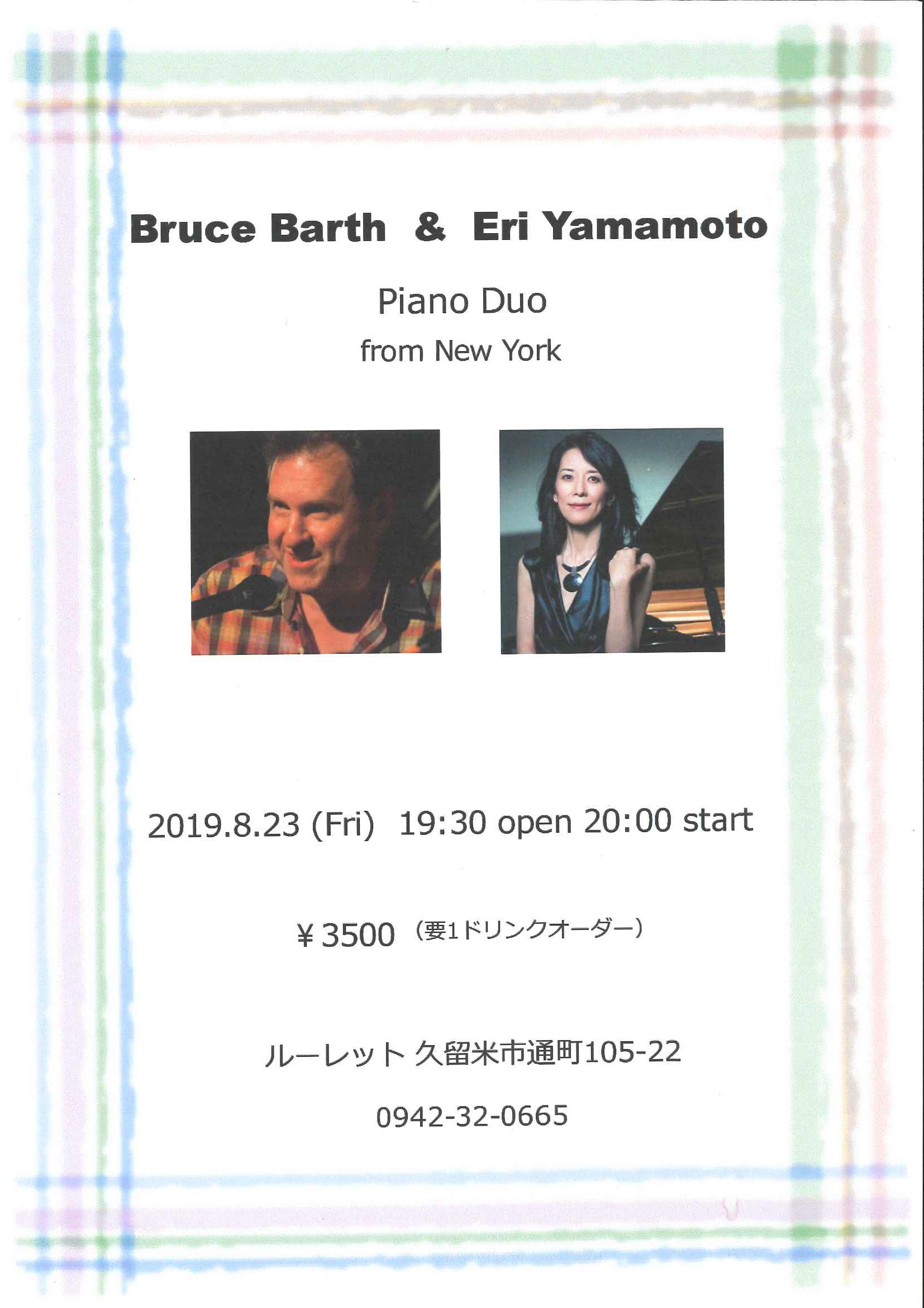 Bruce Barth & Eri Yamamoto Piano Duo from NY 2019/08/23(金)